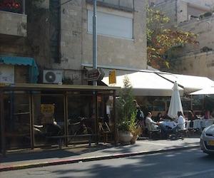 Derech Beit Lechem cafe